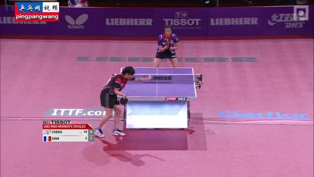 20130516巴黎世乒赛 女单第2轮 羡宜芳vs郑怡静 乒乓球比赛视频