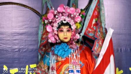 《打雁》,张菊花,王刚,邓超,百家班川剧团2020.11.24大慈寺演出