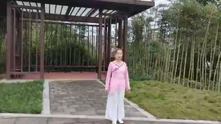 李明琼老师原创舞蹈(虞美人)W兰兰习练
