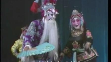 豫剧大师马金凤《花打朝》79年录制实况 七奶奶偶遇程咬金