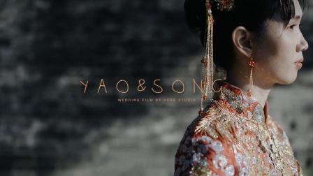 2020.11.24-Yao+Song-婚礼快剪