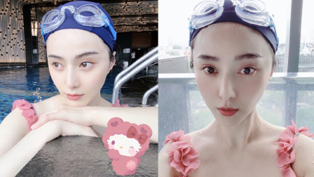 范冰冰晒粉色花朵泳装照,皮肤白嫩似出水芙蓉美艳动人