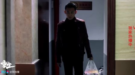重生:秦驰遇见难受的陈蕊,一个台词没有,同样煽情