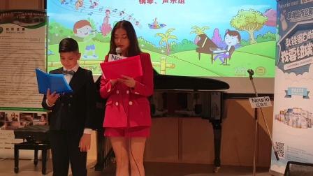 2020CCTV全国少儿才艺大赛澳大利亚分赛区Neurio杯总决赛,钢琴组才艺表演(二)
