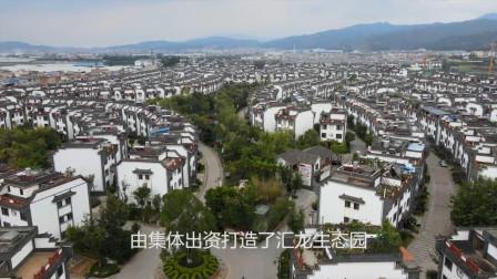 云南第一村大营街,家家户户独栋三层楼别墅,对比华西村如何?