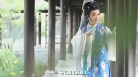 越剧-王杭娟《玉蜻蜓》(戚派)