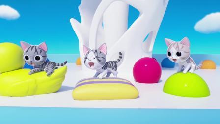 《甜甜私房猫》哇,好好玩哦!