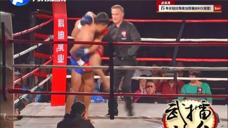 外国悍将把战警谢雷惹恼了,重拳猛砸脸扶起来继续干他丫的,直