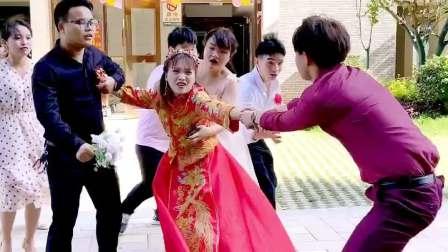 新婚当天,新娘的前男友只身一人来抢婚,这胆子也太大了吧!