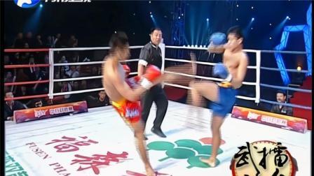 中国男儿铁拳对拼硬碰硬毫不客气,两大小伙子猛攻硬怼暴打劲敌