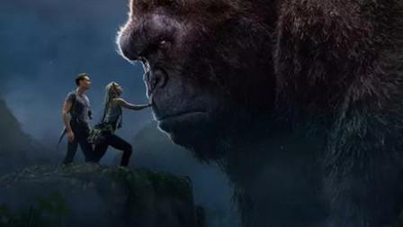 几分钟看完史上最强壮的金刚大战蜥蜴的奇幻电影《金刚:骷髅岛》