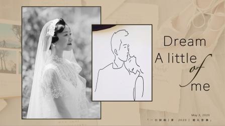 DreamALittleOfMe / 一日映画婚礼影片