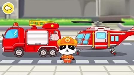 宝宝巴士亲子游戏:着火啦!小动物们困在楼顶,快救它们下来吧