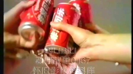 非常可乐 2003 有喜事 选非常可乐