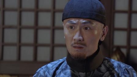 韦小宝求情惹怒皇上,冯锡范被人暗算