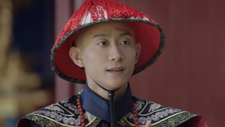 韦小宝中毒,大臣们给皇帝写奏折