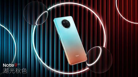 Redmi Note 9微博发布,处理器拍照亮点十足,只剩价格悬念