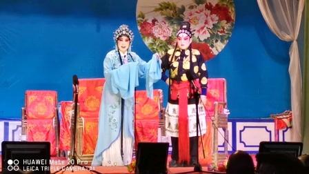《火燒大王庄》大幕,呼家将故事,郫县振兴川剧团2020.11.25演出(前20分钟因迟到未录)