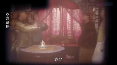 欢喜密探:包贝尔男扮女装,没想到文松都看不下去了:你真恶心!