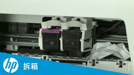 解决 HP DeskJet 1200、2130、Ink Advantage 1200 和 2300 多功能一体打印机系列出现的托盘卡纸问题