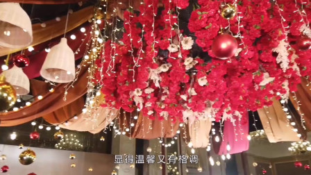一款别致的婚礼中心舞台装饰