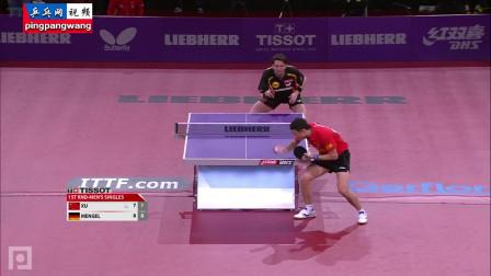 20130517巴黎世乒赛 男单第1轮 许昕vs孟格尔 乒乓球比赛视频
