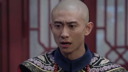 建宁公主告知韦小宝自己怀孕,二人琢磨如何脱困出宫