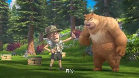 熊出没:傻傻的熊二,非要穿黄金甲,接受强哥严酷的忍耐度训练