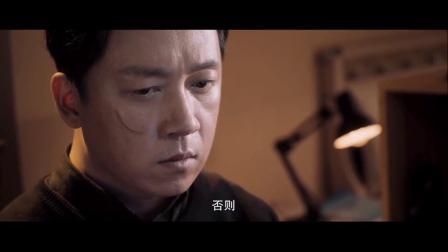 白夜追凶:潘粤明身为双胞胎哥哥承受了太多,心疼他