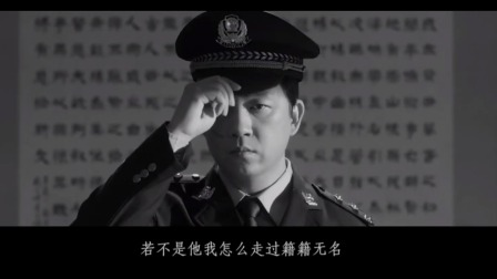 一个用眼神演戏的男人,潘粤明演技我吹爆!