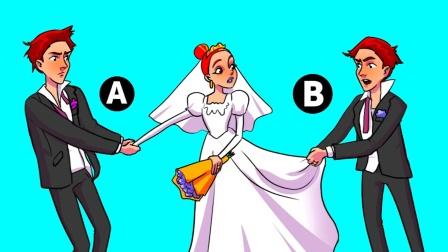 脑力测试:A和B两个人,谁是真正的新郎?