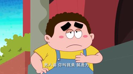 阿U:男人婆真坏,把胖仔骗到楼下,还要装鬼吓唬他