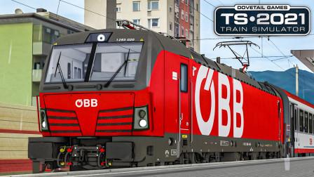 TS2021 卡拉万克斯铁路 #1:途径三个国家的地图 试玩卡拉万克斯铁路 | Train Simulator 2021