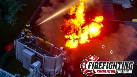 模拟消防英豪 #8:云梯车解锁 操作云梯车从屋顶灭火 | Firefighting Simulator - The Squad