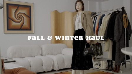 秋冬穿搭购物分享丨Fall & Winter Haul丨Savislook