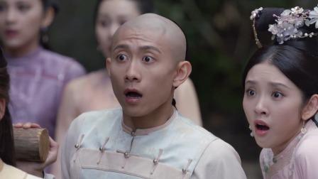 陈近南遭郑克塽暗算,韦小宝暴怒要为师父报仇