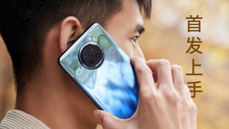 Redmi Note 9 Pro首发上手,¥1599能买到一亿像素手机?