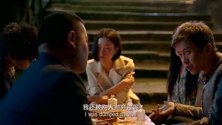 陈末说钱就是燕子偷的,小岳岳却仍然相信燕子,还与陈末打了起来(1)
