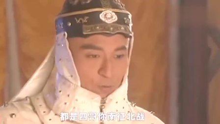 清朝皇帝都在一个微信群里,一群老爷们被慈禧给气炸了