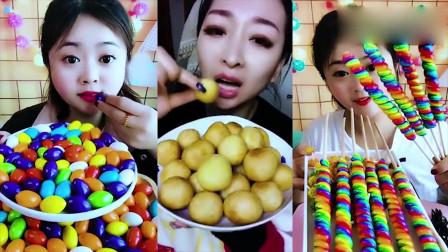 小可爱吃播:彩色糖豆,味道好多啊,你想吃哪一个