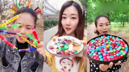 小可爱吃播:彩色糖果,看着就过瘾,是我向往的生活
