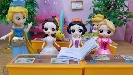 白雪公主故事 白雪和贝儿她们比赛朗诵,谁朗诵的更好