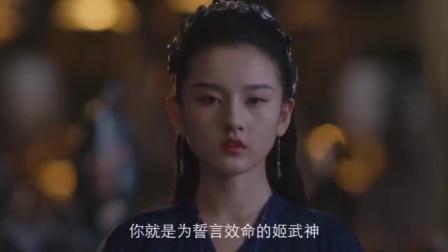 她告别最好伙伴,留在青州终身为誓言效命。那些美好记忆成为过去