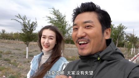新疆土豪之城克拉玛依,当地女孩给我做向导,竟是世界旅游小姐
