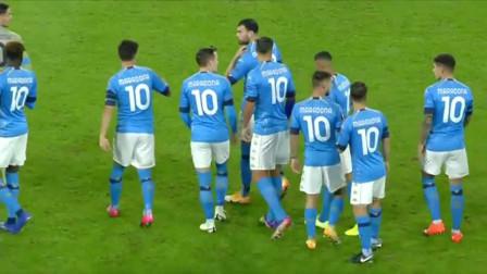 那不勒斯全队身着马拉多纳10号球衣入场,默哀环节众将神情肃穆