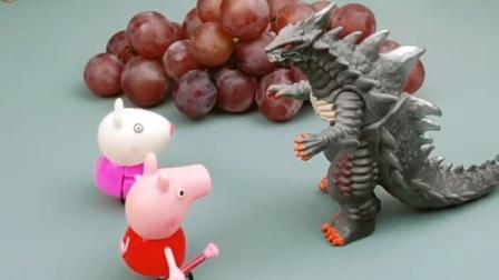 小羊苏西拿来了大葡萄,和佩奇一起来分享