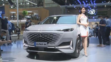 蓝鲸2.0T+爱信8AT,长安UNI-K广州车展正式亮相