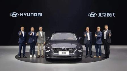 全新一代名图领衔 北京现代携多款新品出击广州车展