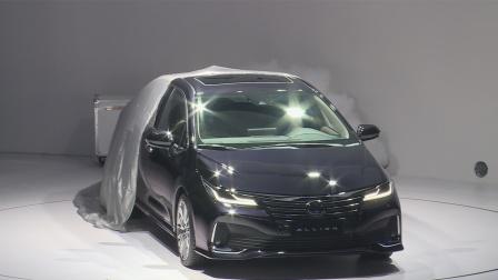 一汽丰田四款新车齐发,闪耀广州车展