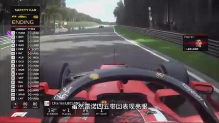 【比利时大奖赛】这是一场法拉利向比诺托表达爱与承诺的分站赛